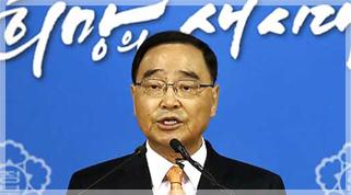 チョン・ホンウォン首相
