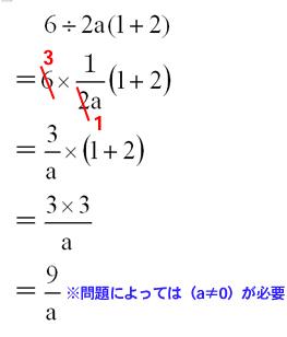 半分以上の人が解けない計算2